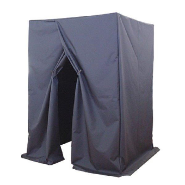 画像1: 折りたたみ式暗室 (1)