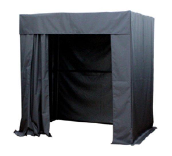 画像1: 大型暗室 (1)